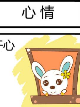 田花花日记三十四