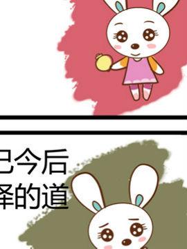 田花花日记三十五