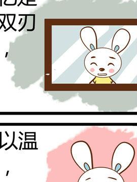 田花花日记三十六