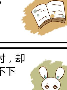 田花花日记三十八