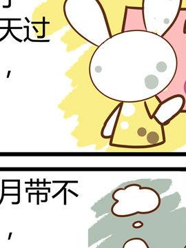 田花花日记三十九