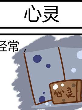 田花花日记四十