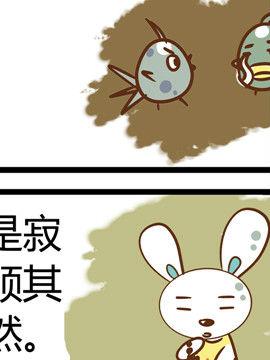 田花花日记四十一