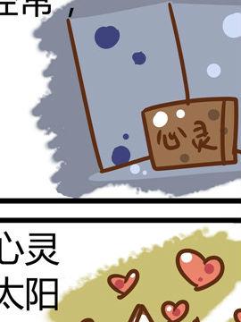 田花花日记四十二