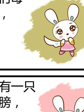 田花花日记四十三