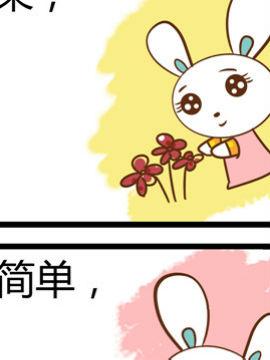 田花花日记四十六