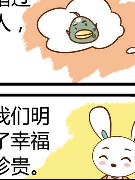 田花花日记四十八