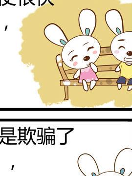 田花花日记四十九