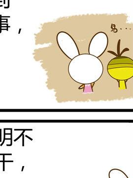 田花花日记五十