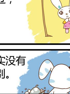 田花花日记五十一