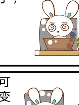 田花花日记五十二