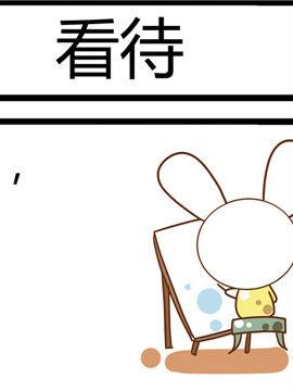 田花花日记五十三