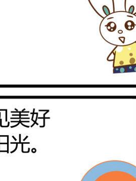 田花花日记五十四