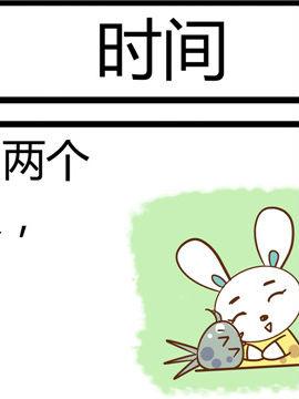 田花花日记五十五