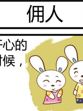 田花花日记六十二