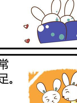 田花花日记六十四