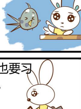 田花花日记六十八