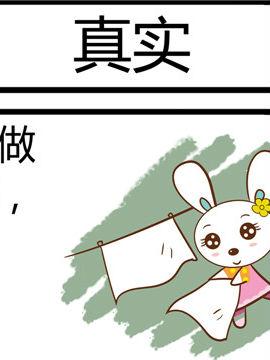 田花花日记六十九