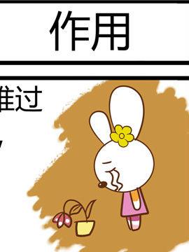 田花花日记七十