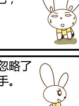 田花花日记七十四