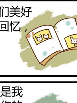 田花花日记七十七