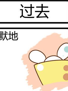 田花花日记七十九