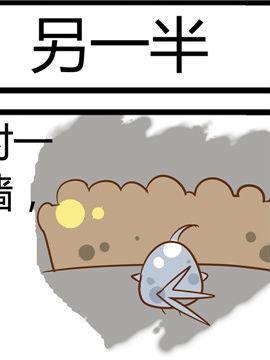 田花花日记八十二