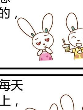 田花花日记八十三