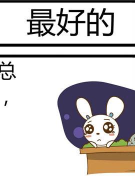 田花花日记八十四