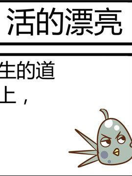 田花花日记八十九