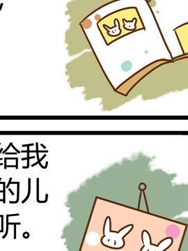田花花日记九十一
