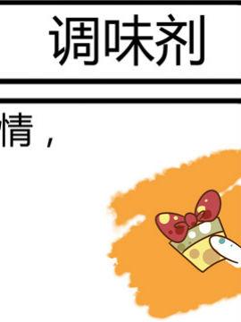 田花花日记九十二