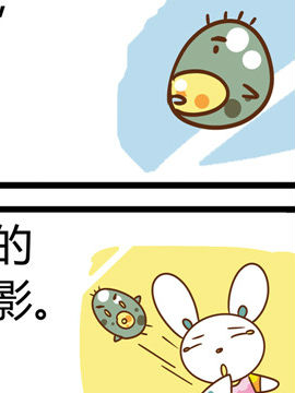 田花花日记九十五