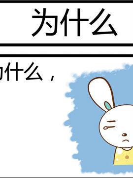 田花花日记九十六