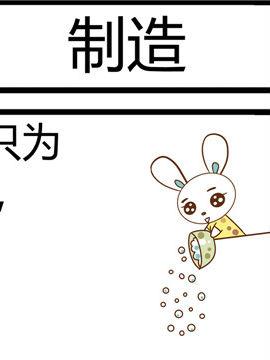 田花花日记九十七