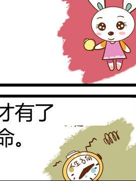 田花花日记一百四