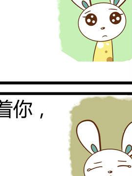 田花花日记一百五