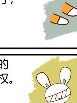 田花花日记一百六