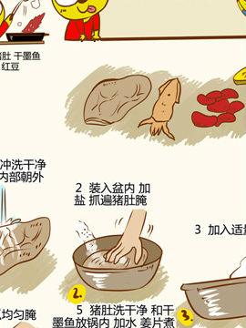 舌尖上的美味之老皮湘菜六