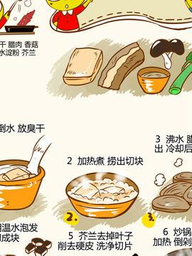 舌尖上的美味之老皮湘菜九