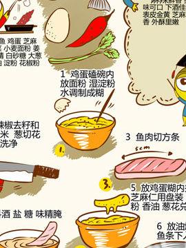 舌尖上的美味之老皮湘菜三十四