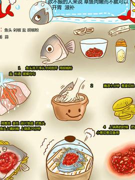 舌尖上的美味之老皮湘菜三十七