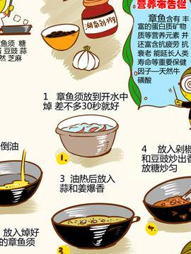 舌尖上的美味之老皮湘菜五十