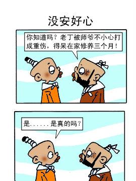 乌龙江湖二