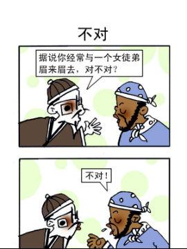 乌龙江湖五