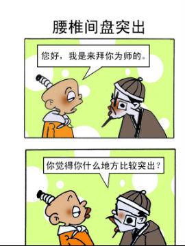 乌龙江湖六