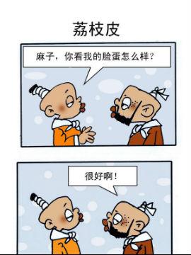 乌龙江湖十