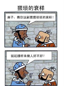 乌龙江湖十五