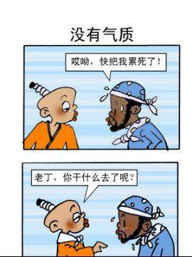 乌龙江湖十六