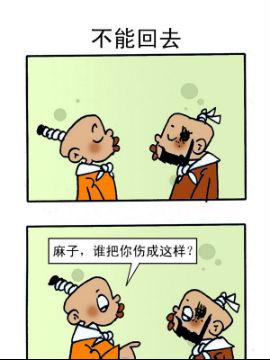 乌龙江湖十七百